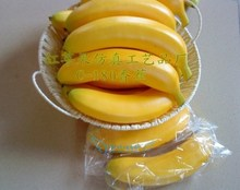 wholesale brands of bananas