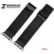 Stainless Steel Wrist Watchband For Apple Watch Band Link Strap 38mm 42mm with Connector Adapter iwatch Band bracelet Gold Black