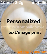 200pcs 10in 2.2g Metallic balloons personalized printing with text gold silver pearl ballons for celebrate Party Fast shipping(China (Mainland))