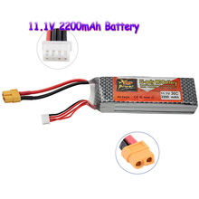 ZOP Lithium Lipo Battery 11.1V 2200Mah 3S 30C Max 35C XT60 T Plug For RC Helicopter Qudcopter Drone Truck Car Boat Bateria Lipo
