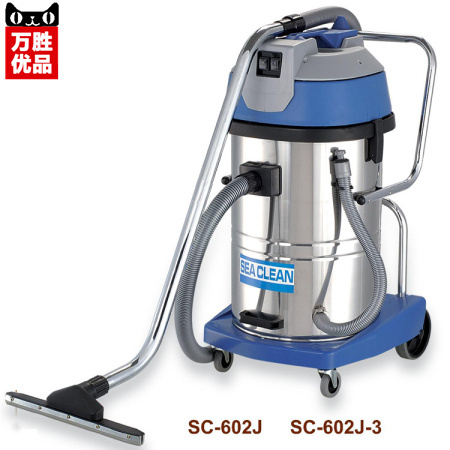 SC-602J deep-clean 60 liters brand vacuum suction machine hotel supplies vacuum cleaners(China (Mainland))