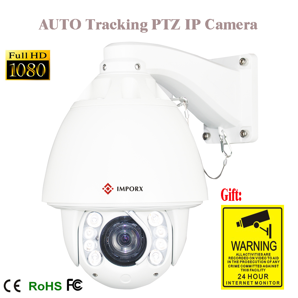Blue IRIS Auto tracking PTZ camera 1080P 2mp ir speed outdoor dome 20x optical zoom ptz ip ip zoom pan tilt camera(China (Mainland))