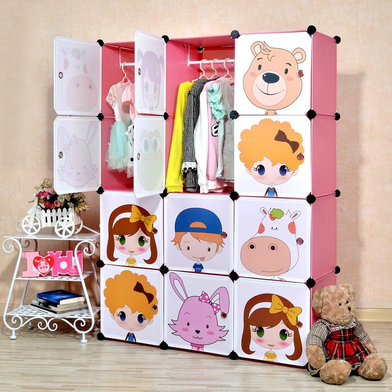 12 cubes Children's wardrobe simple combination PP plastic kids closet organizer childrens wardrobe(China (Mainland))
