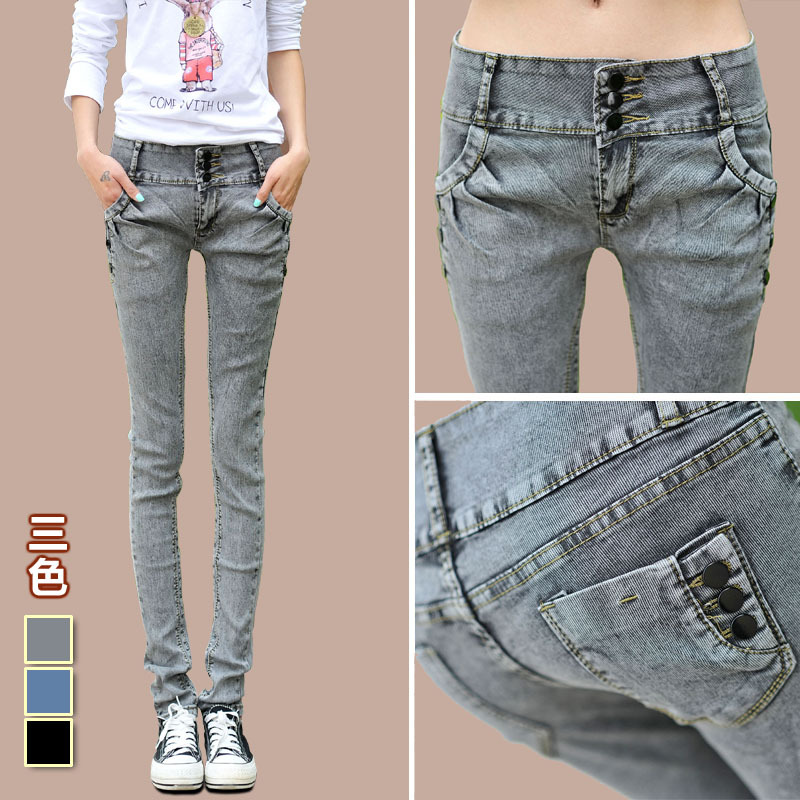 2014 new fashion tight jeans 3 button jeans for girl slim
