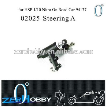RC CAR SPARE PARTS STEERING A FOR HSP 1/10 NITRO ON ROAD RACING CAR 94177 (part no. 02025)