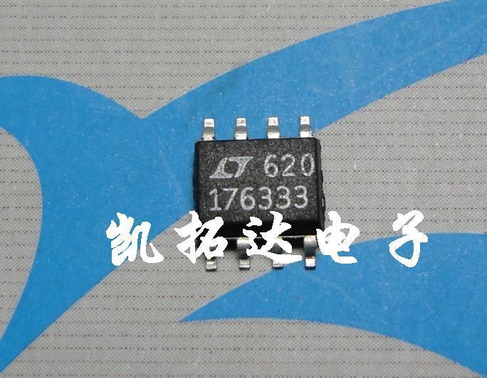 New LT1763-3.3 applicable instrumentation sensing(China (Mainland))