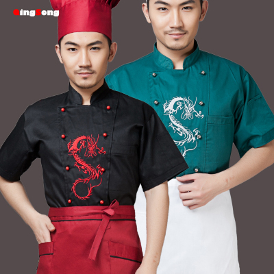 new Chef service Chinese Style Restaurant Kitchen Chef New Overalls,Short Sleeve Uniform for Men,waiter Jacket work wear tops 01(China (Mainland))