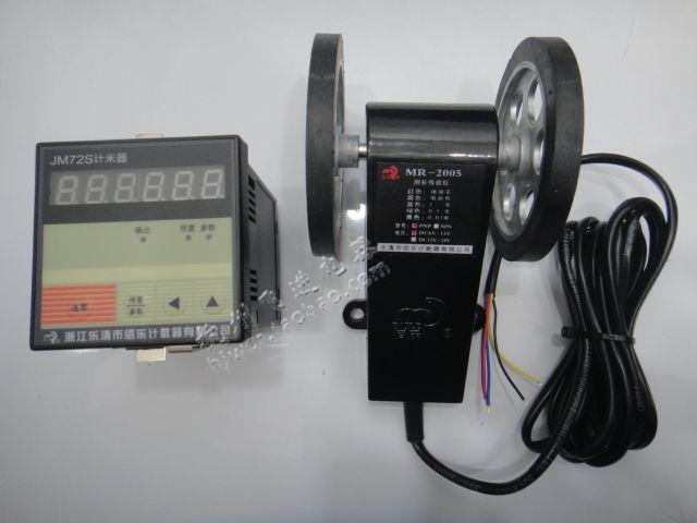 Free shipping MR-2005 length measuring instrument sensor Photoelectric encoder Counter Electronic meter wheel(China (Mainland))