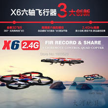 Buy Hot Sell New X6 RC Quadcopter Remote Control Helicopter&model plane 4CH Rolling Quadrocopter UFO Saucer Big Drone for $136.00 in AliExpress store