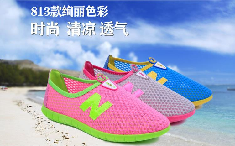 In the summer of 2014 the new leisure shoes with flat heels Hollow out shoes net yarn Breathable sandals free shipping<br><br>Aliexpress