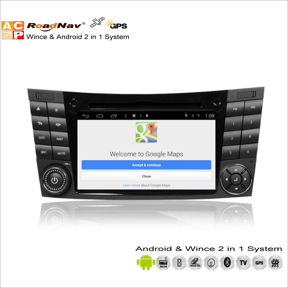 Buy mercedes benz e class w211 2002 2009 car radio dvd for Mercedes benz dvd player