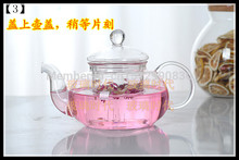 New 2015  Kung Fu Ceramic Porcelain Teapot  Flower Black Tea Glass Tea Set, high temperature resistant glass teapot