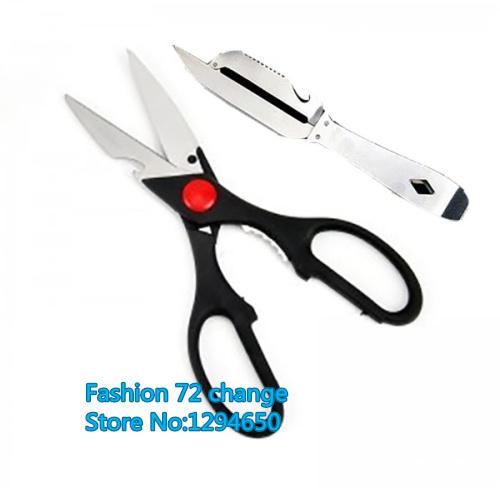 2pcs set multifunctional kitchen scissors knife bottle opener fish scale knife nutcracker. Black Bedroom Furniture Sets. Home Design Ideas