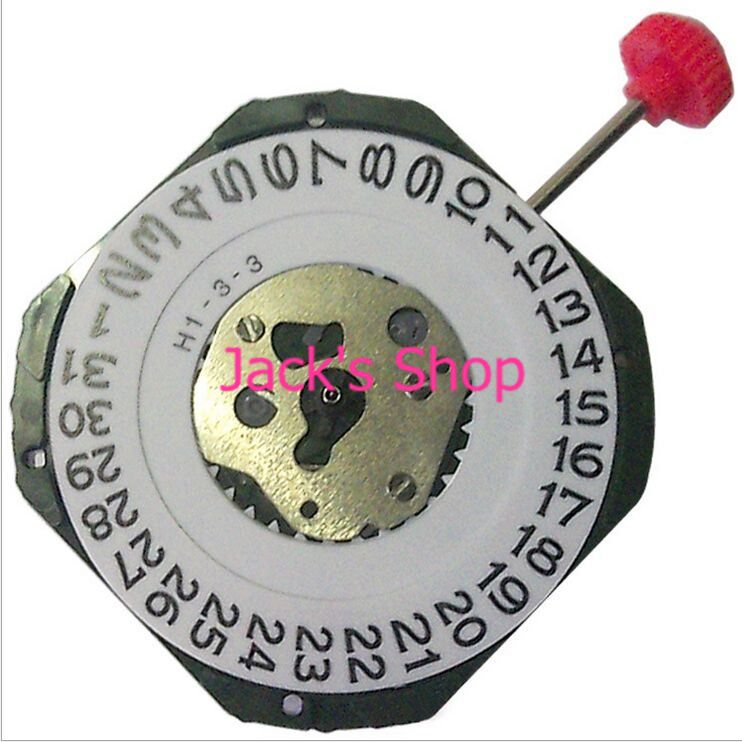 Free Shipping 1pc of Original and Brand Japanese New 2315 Quartz Watch Movement(China (Mainland))