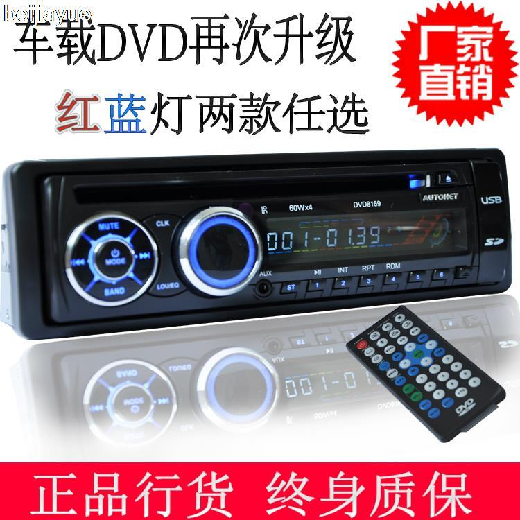 New arrival Car MP4 MP3 DVD player CD player(China (Mainland))