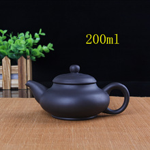 The teapot flat pot 200ml Zhu clay pot of Kung Fu tea tea pot