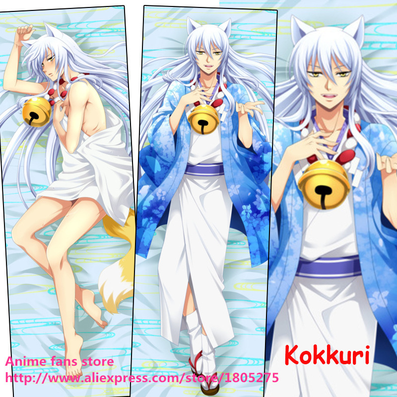 150cm Cool Japanese Anime Gugure! Kokkuri-san Animal Cute ears Pillowcase Hugging Body Pillow Case Bedding - fans store