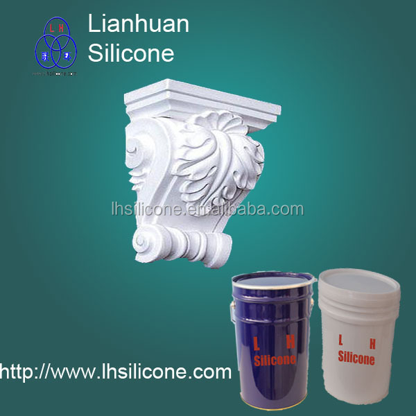 Liquid RTV 2 gypsum mold silicone for building plaster ornament moulding,factory made rtv-2 liquid silicone rubber(China (Mainland))