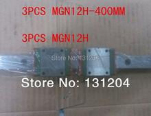 FOR SALE 15% Free shipping Kossel Mini MGN12 12mm miniature linear rail slide 1 Set=3pcs 12mm L-400mm rail+3pcs MGN12H