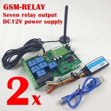 Express delivery 2pcs GSM Remote Control Seven Relay Real-Time Switch GSM 850/900/1800/1900Mhz(China (Mainland))
