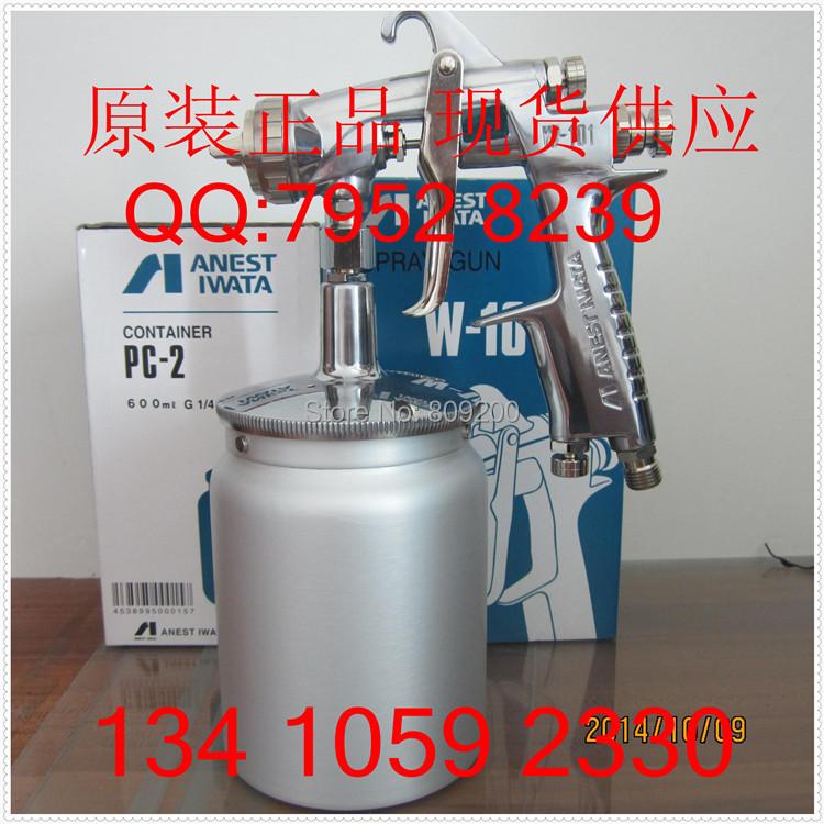 W-101-S Iwata gernal purpose spray guns suction feed (small spray gun W-101-S suction feed series)<br><br>Aliexpress