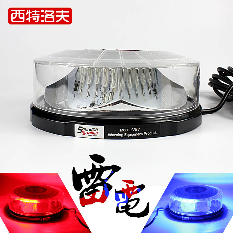 VIPER  VS7 AUTO CAR LED ROOF flashing  light Lightning Ceiling Strobe Super bright lights to clear the way Warning Light  <br><br>Aliexpress
