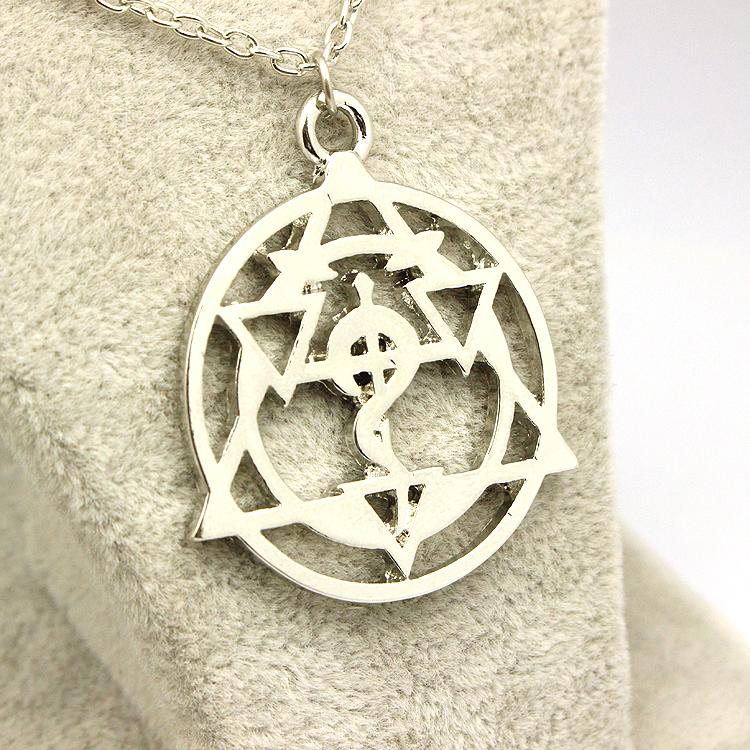 fullmetal alchemist personality pendant necklace free