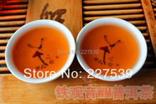 yunnan puer tea pu er 250g premium Chinese yunnan puer tea puerh China brick tea personal