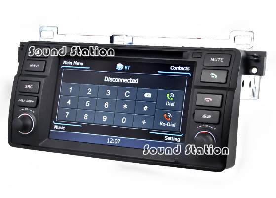 voiture cd dvd radio lecteur mp3 gps syst me de navigation. Black Bedroom Furniture Sets. Home Design Ideas