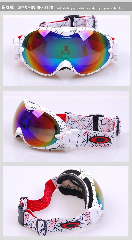 New 2015 Skiing Eyewear Ski Glasses Goggles Available Snowboard Goggles Men Women Snow Glasses Fashion Ski Googles(China (Mainland))