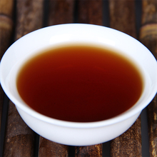 The real in 1990 more than 20 year old health and weight loss Pu er Tea