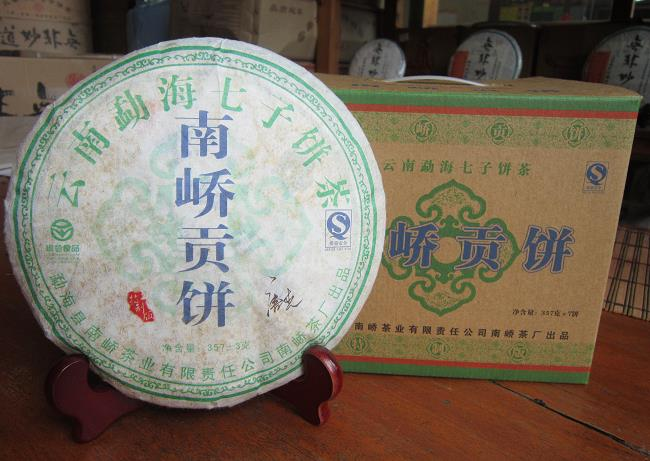 Yunnan 07 South Jiao gong cakes menghai shen sheng raw puer tea for health care 357g