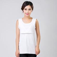 2016 Summer Cotton Nursing Tank Maternity Breastfeeding Tops Clothes Pregnant Women Fashion Mothers Feeding T-shirt  Plus Size(China (Mainland))