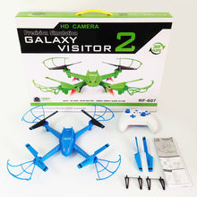 Global Drone GW100 Control Remote Airplane UAV Drone Plane Toys RC Plane Kits Flight Helicopter RC Fighter Plane RC Gyrocopter
