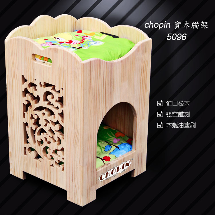 Dog/cat kennels pet furniture house solid wood 60cm height catclimbing frame cat tree(China (Mainland))