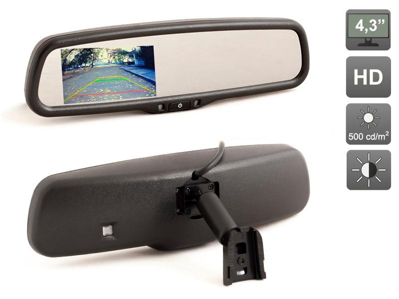 основные преимущества зеркало монитор в хабаровске купить Comfort представлено
