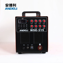 ANDELI High Frequency Mosfet TIG-315 AC/DC Argon TIG Welder Portable Aluminium Electric ac dc tig 315 pulse welding machine(China (Mainland))
