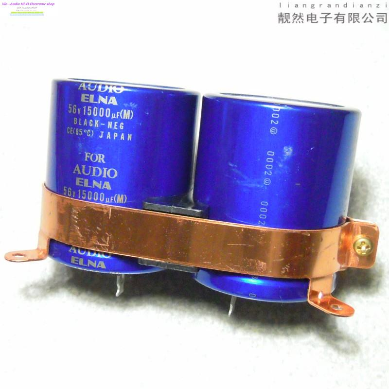 1PCS ELNA FOR AUDIO 56V 15000UF 50x60 Need a custom high-speed high-current electrolytic capacitor Free shipping(China (Mainland))