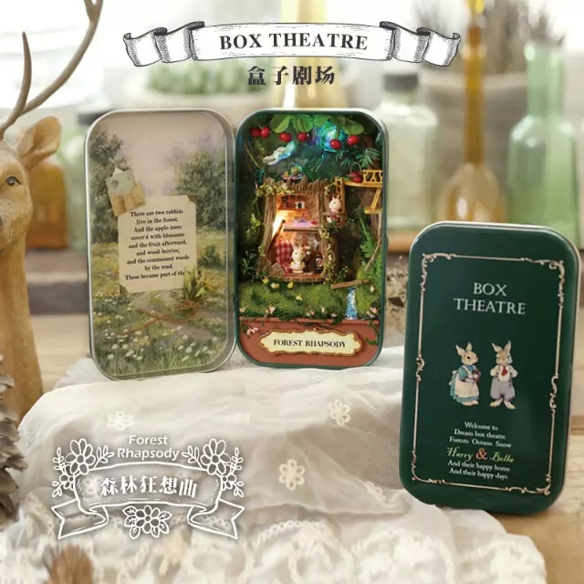Forest rhapsody box theatre diy mini doll house 3d for Kit boite a couture