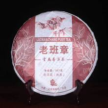 Shu Puer tea cake 357g cooked premium tea from China Yunnan puerh pu er chinese tea