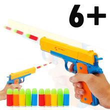 Классический M1911 Пистолет Игрушечный Пистолет Маузер детские Игрушечные Пистолеты Мягкая Пуля Пистолет Пластиковые Револьвер Дети Весело Открытый Игры Куклы розничная