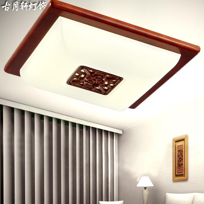 Здесь можно купить  Chinese modern minimalist ceiling lamps led light classical square wood bedroom decorated living room lamps 1114  Строительство и Недвижимость