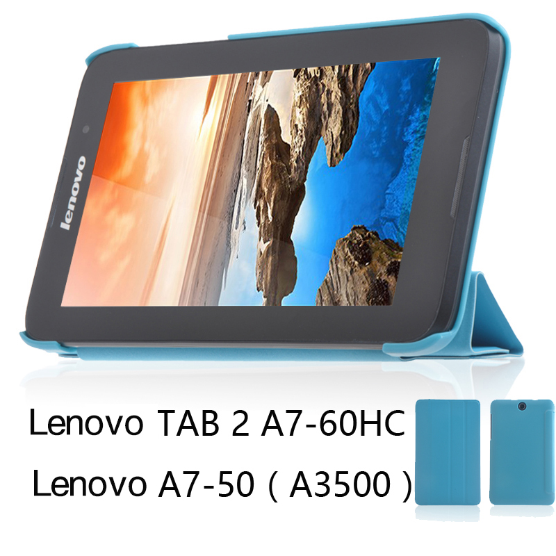 """Special tablet Smart Case For 7"""" Lenovo A7-50 A3500 / TAB 2 A7-60 Flip PU Leather Cover Case +Screen protectors+stylus touch pen(China (Mainland))"""