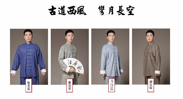 Taiji Linen Clothing Bruce Lee Vintage White Cuff Chinese wing chun Kung Fu Uniform Martial Arts Tai Chi Suits taiji quan