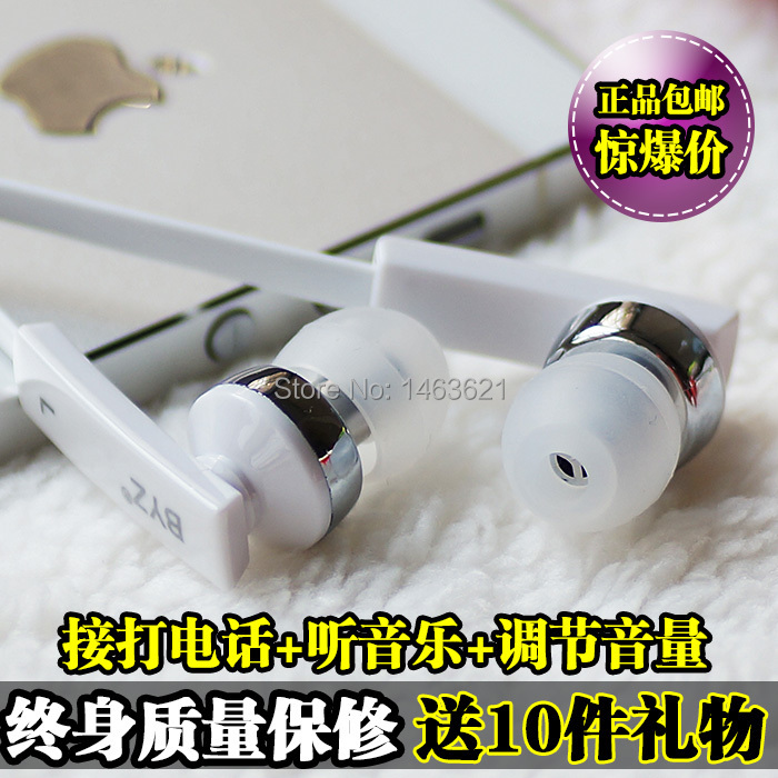 Big cola cola phone headphone wire MC002 big bass ear Generation 2 -wire with wheat free shipping(China (Mainland))