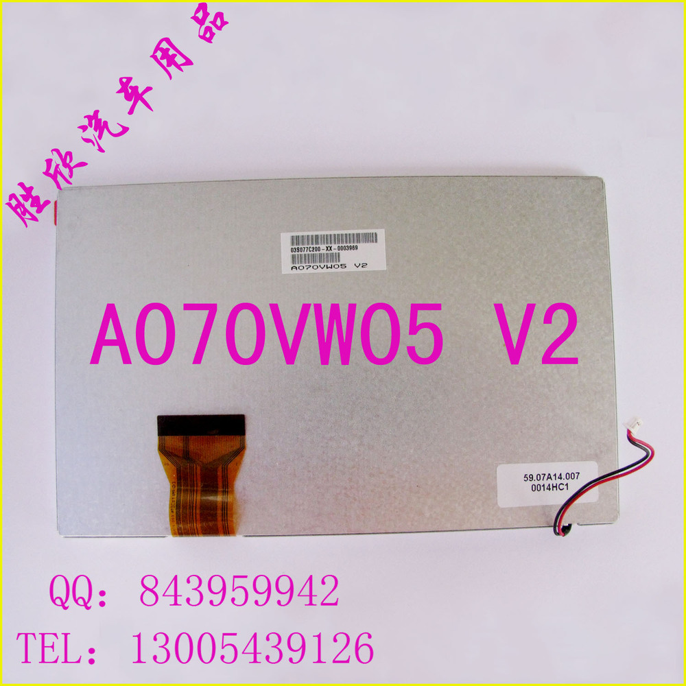 7inch A070VW05 V1 v2 v4 replacement lcd screen for Android /GPS/E-book reader/GPS Navigation/Portable TV for free shipping<br><br>Aliexpress
