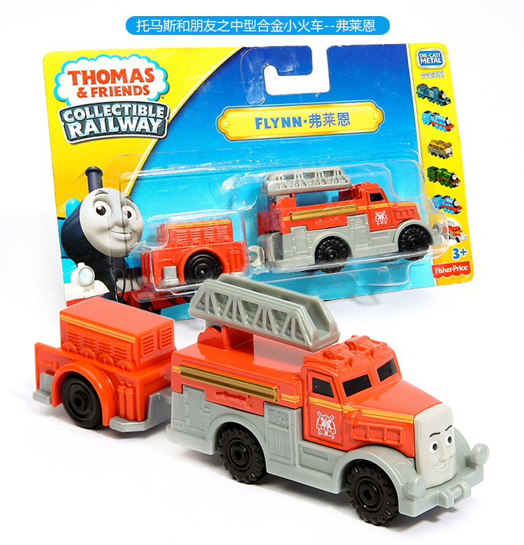 NEW Arrival Diecast 1:64 Metal thomas and friends Tank Engine take Along Train Flynn toy with truck and hook for kids gift(China (Mainland))