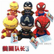 Captain America Plush Toys 18CM Japanese Anime Action Figure Spider Man Iron Man Plush Doll Kids Brinquedos Cheap China