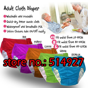Happy Flute incontinence pants/adult diaper for grandparents and big children, you can buy cloth inserts!washable and reusable!