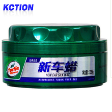 The wax polishing wax removing scratches oxidation decontamination polishing wax waterproof paint(China (Mainland))